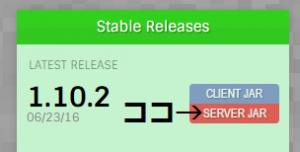 SS +(2016年8月24日+ + 12.43.25で)