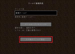 ss2016-09-25at11-57-17