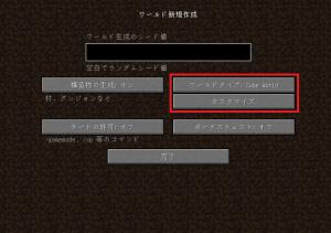 ss2016-09-25at11-57-40
