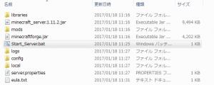 ss+(2017-01-18+at+11.32.43)