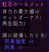 2017-08-05_16.58.08