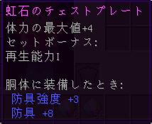 2017-08-05_16.58.10