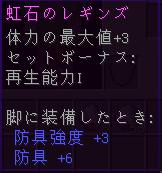 2017-08-05_16.58.11