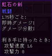 2017-08-06_02.14.55